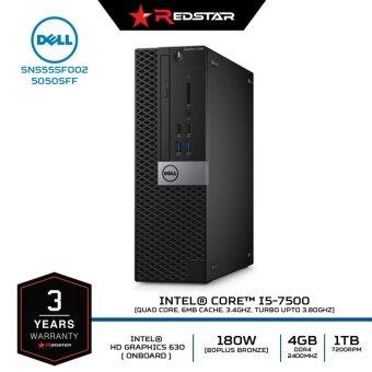 รีวิว Dell Optiplex 5050SFF SNS55SF002