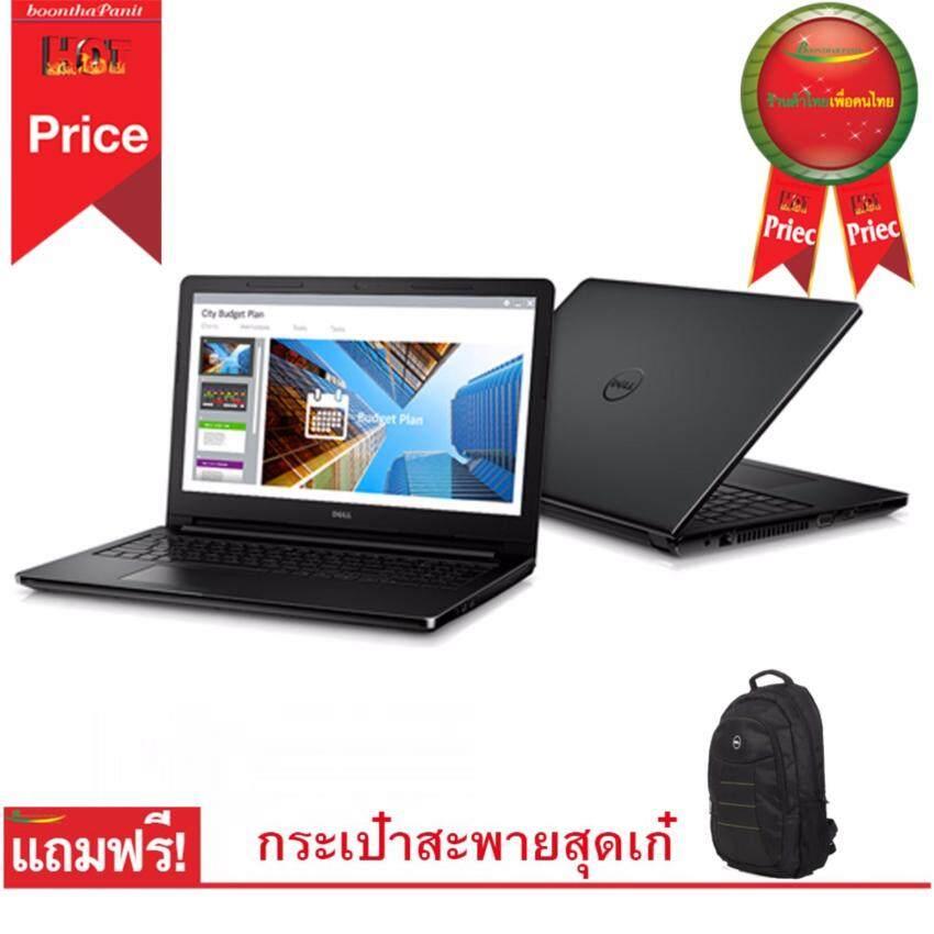 Dell V3565-W5681033 A8-74104GB1TBAMD R515.6UBUNTU1Y - Black
