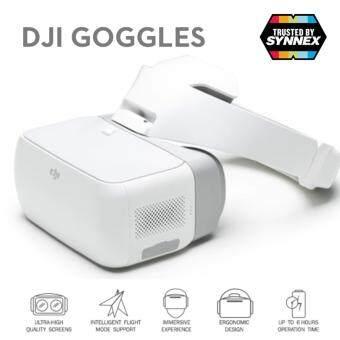 DJI GOGGLES - แว่น VR อัจฉริยะสำหรับบังคับโดรน! ให้ภาพสวย เหมือนได้บินเองจริงๆ