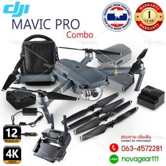 Harga DJI Mavic Pro Fly More Combo / Bird Size Smart Drone / 4K Camera / GPS / Glonass / Super Distance 7 KM / Full Pack of Accessories for Mavic