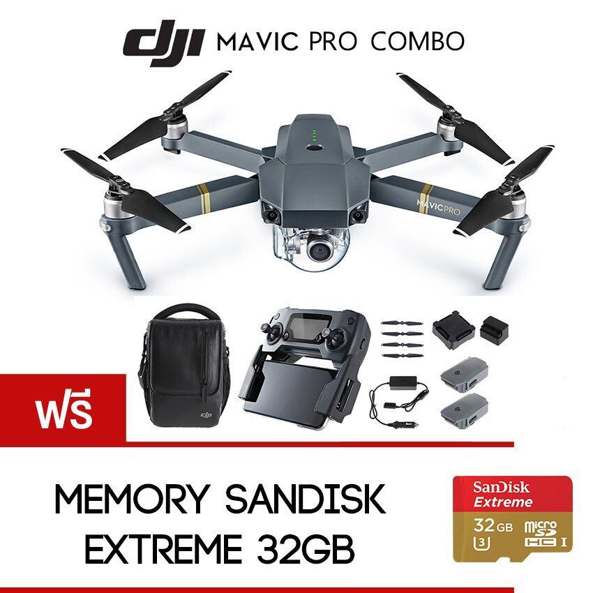 DJI MAVIC Pro fly more combo ฟรี Sandisk Extreme 32GB โดรนพับได้