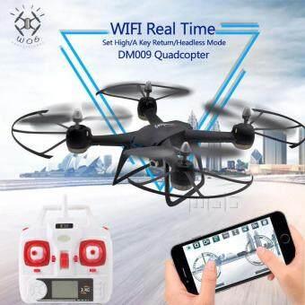 ซื้อ/ขาย Drone ติดกล้องความละเอียดสูง WiFi พร้อมระบบถ่ายทอดสดแบบ Realtime(NEW มีระบบ ล็อกความสูงได้)สีดำ