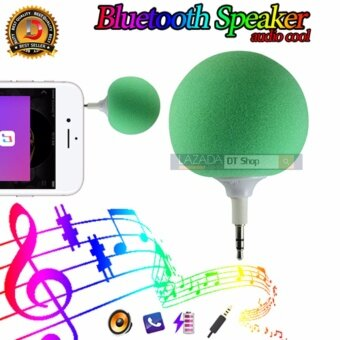 DT ลำโพงบอลจิ๋ว audio cool สำหรับโทรศัพท์มือถือ (สีเขียว)