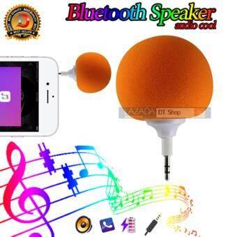 DT ลำโพงบอลจิ๋ว audio cool สำหรับโทรศัพท์มือถือ (สีส้ม)
