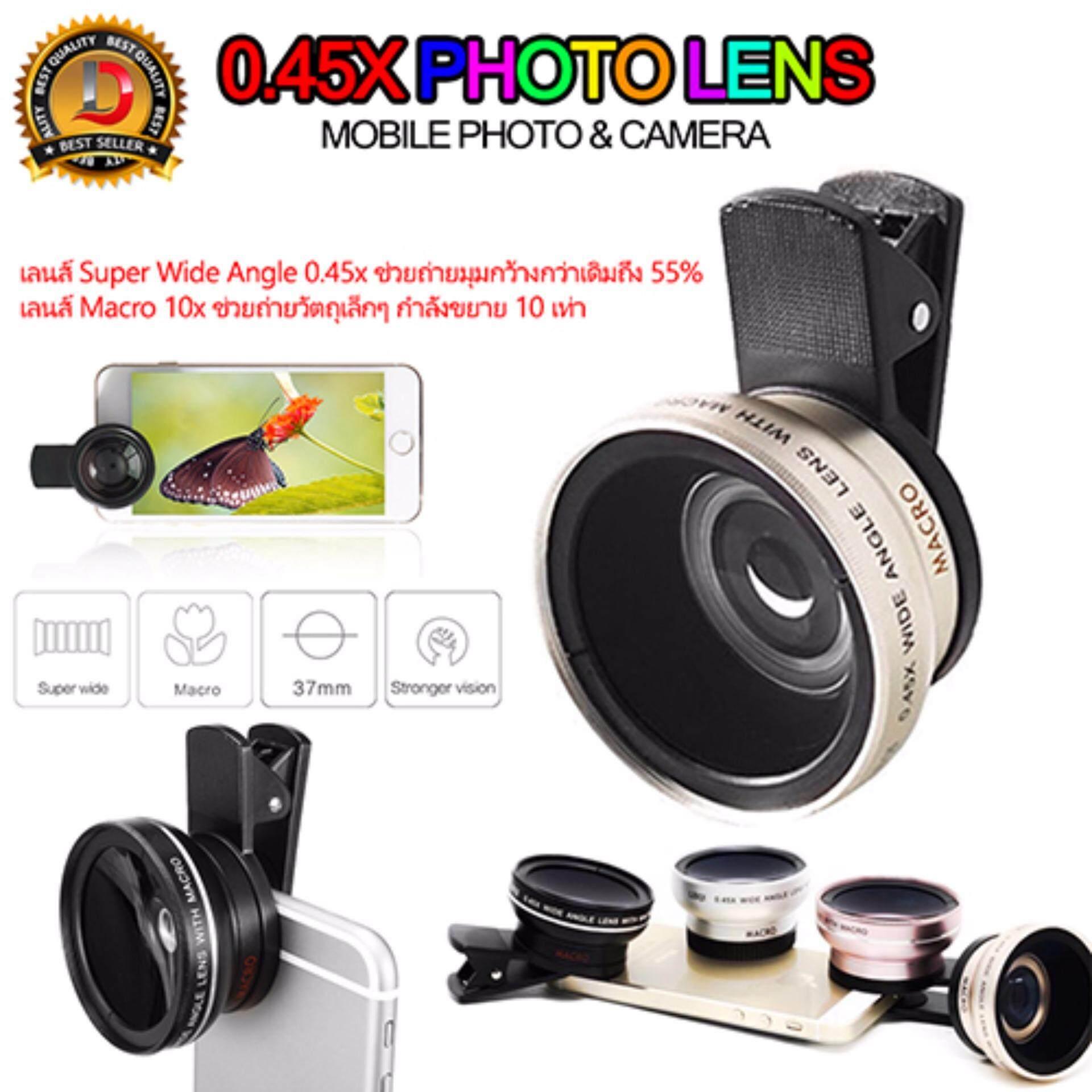 DT เลนส์ครอบกล้องมือถือ super Wide & Macro สำหรับถ่ายภาพ Selfy0.45X
