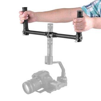 Dual Handheld Grip Bracket Kit Gimbal Extended Handle for ZhiyunCrane V2 Crane-M for FeiyuTech