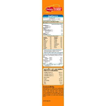 DUMEX ดูเม็กซ์ นมผง ดูมิลค์ 3 รสจืด 1500 กรัม (แพ็ค 3 ถุง) - 3