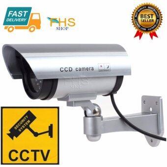 Dummy IR CCD Security Camera (Silver) กล้องหลอก\n(สำหรับติดหลอกโจรขโมย)