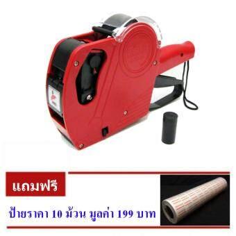E'SY E-5500 สีแดง แถมฟรี!!! ป้ายราคา 10 ม้วน เครื่องตีป้ายราคา,เครื่องติดป้ายราคา,เครื่องยิงราคา