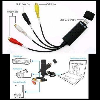 EasyCap USB Video TV DVD VHS Audio Capture Adapter (Black) - 3