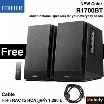 Edifier R1700BT Black ลำโพงบลูทูธ 2.0 ฟรี Cable Hi-Fi มูลค่า 1290 บ. รับประกันศูนย์ Edifier 2 ปี By MelodyGadget