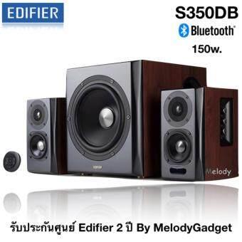 Edifier S350DB Bluetooth Speaker 150w. รับประกันศูนย์ Edifier 2 ปี By MelodyGadget
