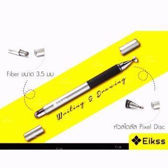 Eikss Stylus 2 in 1 ปากสำหรับ เขียน วาดรูป บน Smartphone TebletIPad แถมฟรีอีก หัวStylus Pixel Discและstylus Fiber 1ชุด - 2