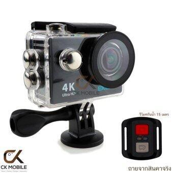 Eken กล้อง Action Cam EKEN รุ่น H9R พร้อมรีโมท (สีดำ)