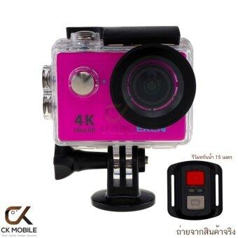 Eken กล้อง Action Cam EKEN รุ่น H9R พร้อมรีโมท (สีชมพู)