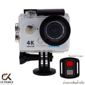 Eken กล้อง Action Cam EKEN รุ่น H9R พร้อมรีโมท (สีขาว)