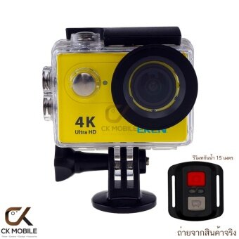 Eken กล้อง Action Cam EKEN รุ่น H9R พร้อมรีโมท (สีเหลือง)