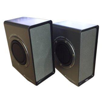 Elephant Speaker 2.0 SP-011 Amazing Sound 1 Silver