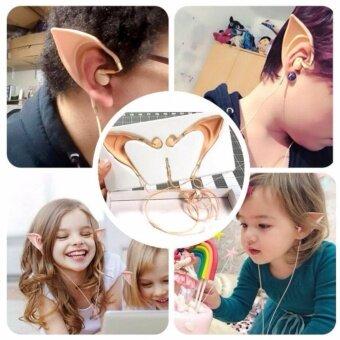 เอลฟ์หูฟังมีสายที่น่ารักพร้อมหูฟังชนิดใส่ในหูรุ่น Mic Ultra Softed Corded Fairy หูฟังชนิดใส่ในหู