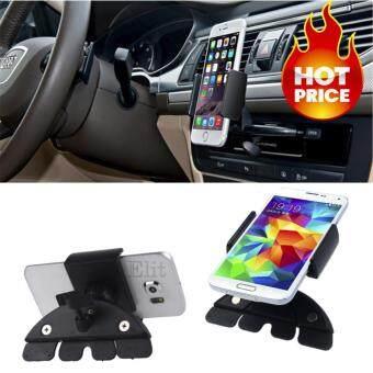 เปรียบเทียบราคา Elit ที่ยึดโทรศัพท์ในรถยนต์ แบบเสียบช่องซีดี หมุนได้ 360 องศา CD Car Phone Holder 1 รุ่น CCP002-PL