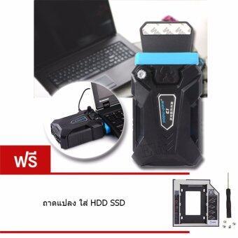 Elit เครื่องดูดลมร้อนสำหรับโน๊ตบุ๊ค Mini Vacuum USB Laptop Cooler แถมฟรี! Elit ถาดแปลง ใส่ HDD SSD ในช่อง DVD Notebook 12.7 mm Universal SATA 2nd HDD SSD Hard Drive Caddy
