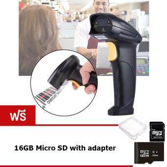 Elit เครื่องแสกนบาร์โค้ด เครื่องอ่านบาร์โค้ด แบบ USB Barcode Scanner - สีดำ รุ่น USB-BC1 แถมฟรี! SD Card 16 GB