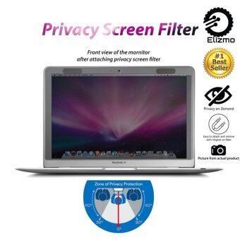 Elizmo Privacy Screen Filter for Macbook Pro 15 Retina แผ่นจอกรองแสง แผ่นจอกันการแอบมอง