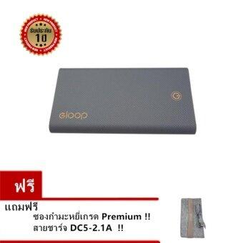 Eloop power bank E23 14000mah Authentic แบตสำรอง สี [เคฟล่า]