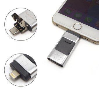 EMART Apple iPhone ไดรฟ์ USB 128 กิกะไบต์ I-Flash U-Disk Memory สติ๊กสติ๊กไดรฟ์สำหรับ iPhone และ iPad android โทรศัพท์มือถือและ คอมพิวเตอร์-เงิน