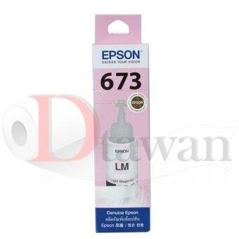 EPSON น้ำหมึกเติมแท้ สำหรับ EPSON L-Series L800,L850,L1800(สีชมพูอ่อน)