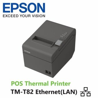 Epson Thermal Receipt Printer TM-T82 Ethernet เครื่องพิมพ์สลิป ใบเสร็จรับเงิน ใบกำกับภาษี (สีดำ) (image 0)