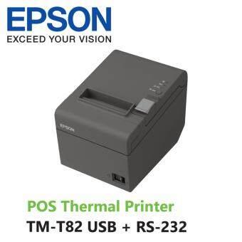 Epson TM-T82 USB-RS232 เครื่องพิมพ์สลิป-ใบกำกับภาษี เอปสัน ประกันทุกสาขาทั่วไทย