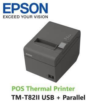 เสนอราคา Epson TM-T82II USB-Parallel เครื่องพิมพ์เอปสัน สลิป ใบเสร็จรับเงิน ใบกำกับภาษี (สีดำ)