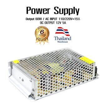 ประเทศไทย evotech กล่องรวมไฟ CCTV (แบบรังผึ้ง) 7 ช่อง 12V 5A 60 Watt สำหรับกล้องวงจรปิด และไฟ LED ไม่ต้องใช้ อแดปเตอร์ Power Supply