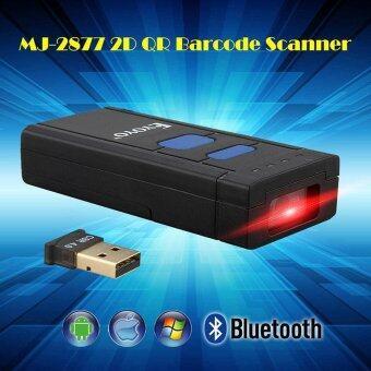 Eyoyo Mini Portable Bluetooth Wireless 2D QR Barcode Scanner ScanMobile Phone - intl