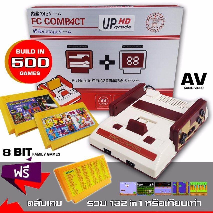 เครื่องเล่นวีดีโอเกม 8บิต Famicom Family FC COMPACT HD + 150 in 1+76 in 1 ซื้อง่ายๆ 24 ชั่วโมง