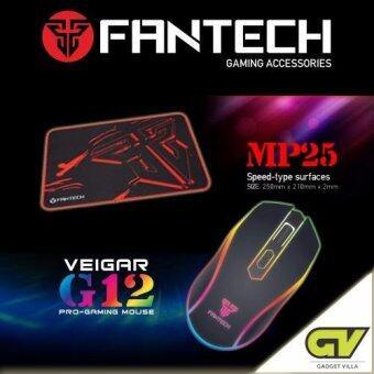 FANTECH G12X เมาส์ เกมมิ่ง เหมาะสำหรับเกม แนว FPS น้ำหนักดี จับกระชับมือ 6 ปุ่ม ปรับ DPI 800-1200-1600-2400(สีดำ) ฟรี Fantech แผ่นรองเมาส์แบบสปีด ขนาด 25x21cm รุ่น MP25 (สีดำ/แดง)