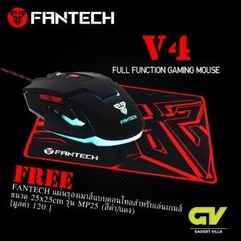 FANTECH Gaming mouse เกมมิ่งเมาส์ สไตล์ V-Shape DPI 800-1200-1600-2400 ใช้ได้ทั้งมือซ้าย และ มือขวา เหมาะกับเกมแนว MOBA , RTS , MMORPG รุ่น V4 (สีดำ) / แถมฟรี แผ่นรองเมาส์แบบสปีด ขนาด 25x21cm รุ่น MP25 (สีดำ/แดง)
