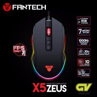 FANTECH รุ่น X5 (Zeus) Optical Macro Key RGB Gaming Mouse เมาส์เกมมิ่ง ออฟติคอล ตั้งมาโครคีย์ได้ ความแม่นยำสูงปรับ DPI 200 - 4800 เหมาะกับเกม MMORPG(BNS) FPS MoBA (สีดำ)