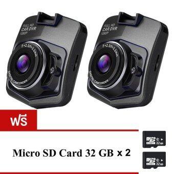 FHD Car Cameras กล้องติดรถยนต์ รุ่นT300I แพ็คคู่ (Black) ฟรีMemoryCard 32 GB (image 0)