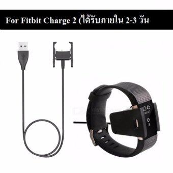 สายชาร์จ Fitbit Replacement USB Charger Cable for Fitbit Charge 2