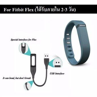 Harga สายชาร์จ Fitbit USB Charger Charging Cable For Fitbit Flex