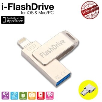 Flash Drive 128GB USB 3.0 Flash Drive Metal Pen drive HD memorystick i-Flash drive for iPhone PC. + OTG