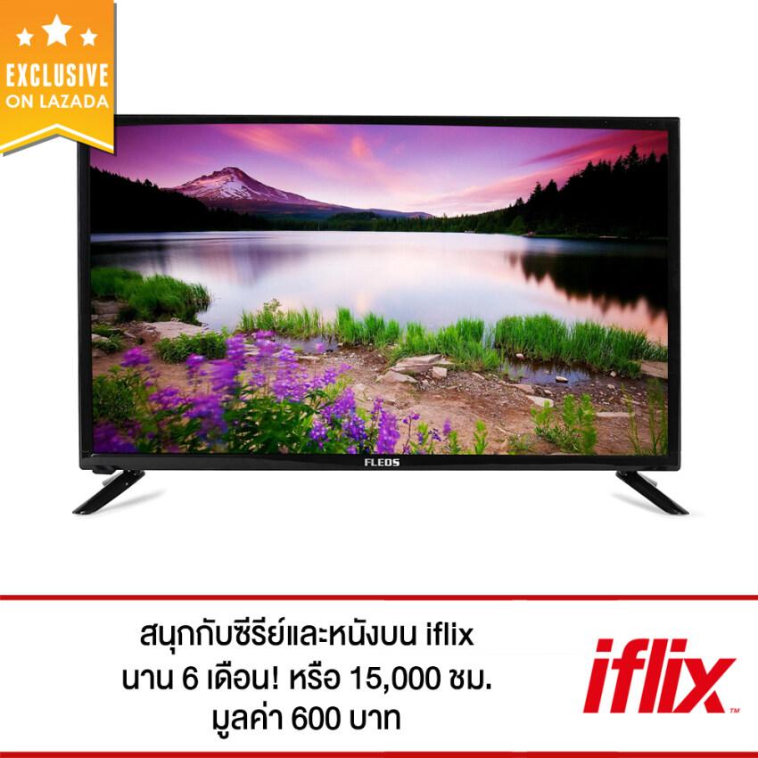 Fleds LED Smart TV 32 นิ้ว รุ่น ELE-3203ST (YunOS)