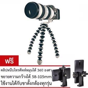 Flexible Tripod Size L -Black (Free Mobile phone clip)