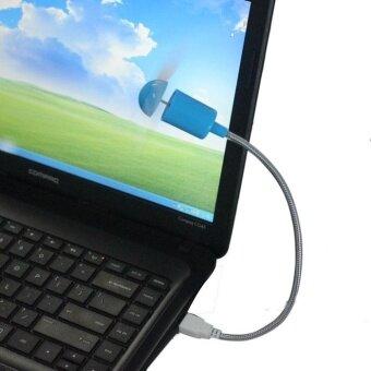 Flexible USB Mini Cooling