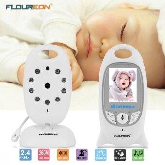 อยากขาย FLOUREON Digital Wireless 2.4 GHz Baby MonitorWay Talk Night Vision Lullabies Radio EU - intl