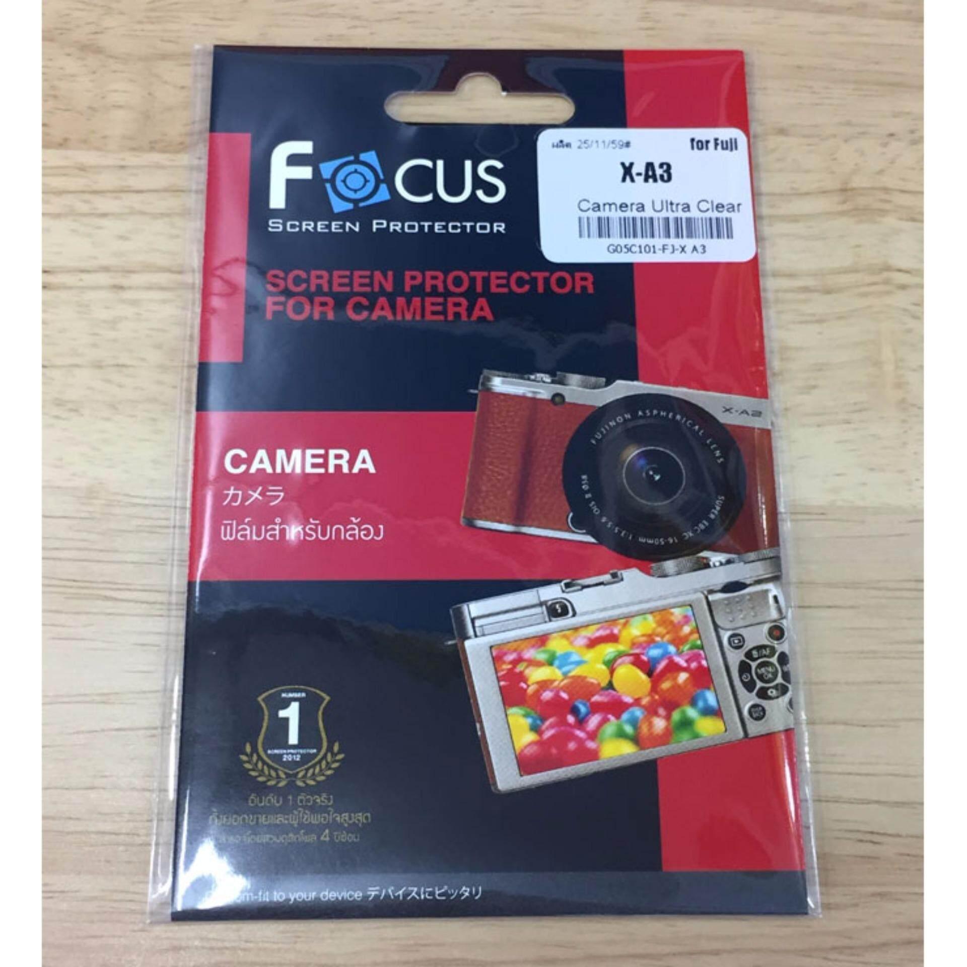 Focus ฟิล์มกันรอยหน้าจอแบบใส รุ่น Fuji X-A3