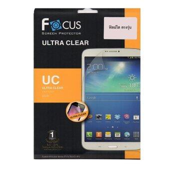 Focus Screen Protector for ASUS Transformer Book T100TA(ฟิล์มกันรอยแบบใส)