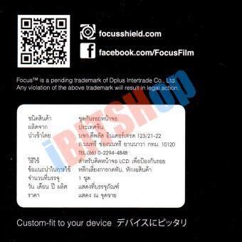 Focus ฟิลม์กระจกนิรภัยแบบใส Ultra Clear Apple Watch 38mm - 4